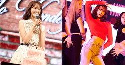 """""""ยุนอา"""" เปิดฉากแฟนมีตติ้ง So Wonderful Day ที่โซลอย่างสวยงาม ก่อนมาไทย 7 ก.ค."""