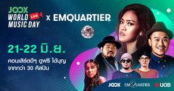 ชมฟรี! คอนเสิร์ต JOOX World Music Day X EmQuartier วันที่ 21-22 มิ.ย. นี้
