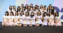 BNK48 เปิดตัวสมาชิกรุ่น 2 อย่างเป็นทางการ! พร้อมประกาศ 2 เพลงใหม่ของวง