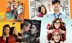 สุดยอดเพลงประกอบภาพยนตร์ไทยที่พาหนังดังไปด้วย