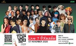 Thailand Top 100 by JOOX 2020 กลับมาอีกครั้งในรูปแบบออนไลน์ 7 พ.ย. นี้