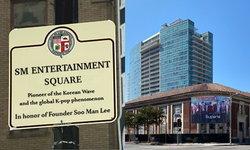 "SM ENTERTAINMENT SQUARE จัดตั้งใจกลาง LA เพื่อเป็นเกียรติแก่ ""อี ซูมาน"""