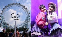 """ยิ่งใหญ่ส่งท้ายปี! """"CAT EXPO 7"""" ยกเทศกาลดนตรี มัดใจแฟนเพลงเหนียวแน่น 2 วันเต็ม"""