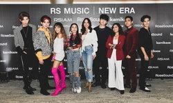 """""""RS MUSIC"""" คัมแบ็กวงการเพลง เปิดตัว 9 ศิลปินใหม่มัดใจคนรักดนตรี"""