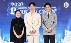 """""""พัค ยูชอน"""" พร้อมแล้ว! แถลงข่าวคอนเสิร์ต """"2020 Cantabile Philharmonic Orchestra"""""""