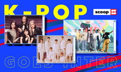 K-POP goes inter: 10 เพลงภาษาอังกฤษจากศิลปินเกาหลี ที่อยากแนะนำแฟนเพลงอินเตอร์ฯ