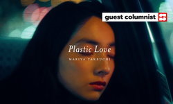 35+1 ปีผ่านไป กว่าเราจะได้ดูมิวสิกวิดีโอเพลง Plastic Love!  โดย คันฉัตร รังษีกาญจน์ส่อง