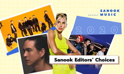 """""""ที่สุด"""" แห่งวงการเพลงประจำปี 2020 โดยทีมงาน Sanook Music"""
