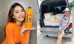 """""""พั้นซ์ วรกาญจน์"""" ผุดธุรกิจน้ำส้มคั้น ช่วยคลายร้อนรับสถานการณ์โควิด-19"""