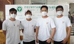 ศิลปิน KHAOSAN ENTERTAINMENT มอบอุปกรณ์ป้องกันโควิด-19 ช่วยเหลือแพทย์