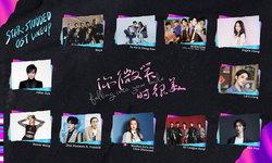WayV-SEVENTEEN ร่วมทีมไอดอลจีน ร้องเพลงประกอบซีรีส์ Falling Into Your Smile