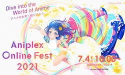 Aniplex Online Fest มาแน่! เปิดตัวไลน์อัพศิลปินประจำปี 2021