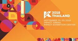 KCON 2018 THAILAND เทศกาล K-Wave ที่ยิ่งใหญ่ที่สุดในโลก เตรียมจัดเต็มครั้งแรกในไทย 29-30 ก.ย. นี้