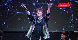 """""""GSB WOW Concert : ทาทา ยัง"""" ศิลปินสาวมหัศจรรย์ กับการแสดงที่แฝงความอบอุ่นใกล้ชิด"""