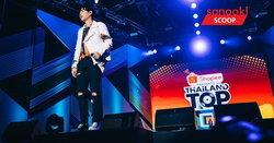6 สิ่งที่ทำให้งาน Thailand Top 100 by JOOX เป็นคอนเสิร์ตที่ควรมีทุกปี