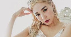 Tiffany Young กลับมาไทยตามคำเรียกร้องพร้อมคอนเสิร์ตเดี่ยวครั้งแรก 17 ส.ค. นี้