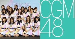 """CGM48"" มาแน่! ต้นสังกัด ""BNK48"" ประกาศตั้งวงไอดอลน้องสาวที่เชียงใหม่"