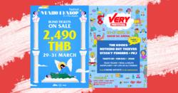ศึกเทศกาลดนตรีนานาชาติ! Maho Rasop VS VERY Festival 2019 จัดพร้อมกัน 16-17 พ.ย. นี้
