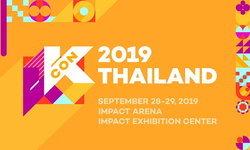 คิมแจฮวาน-AB6IX-ITZY เตรียมนำทัพศิลปิน K-POP สุดจี๊ดบุก KCON 2019 THAILAND