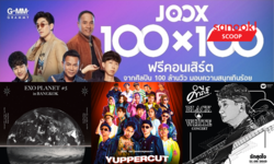 9 อีเวนต์ดนตรีในวันเดียว 21 ก.ย. ฤกษ์ดีทั้งไทย เกาหลี ญี่ปุ่น และอีกเพียบ