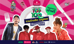 """Thailand Top 100"" ยกขบวนศิลปินและอาหารอร่อย จัดเต็มความสนุก 10 ชั่วโมง"