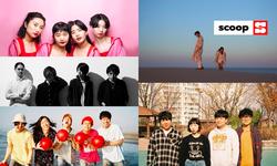 5 วงดนตรีสัญชาติเอเชียประจำงาน Maho Rasop Festival 2019 ที่คุณควรดู!