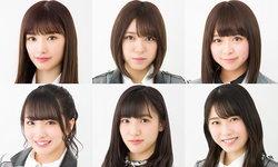 6 สมาชิก AKB48 เตรียมเยือน JAPAN EXPO THAILAND 2020 พร้อมโชว์จัดเต็ม