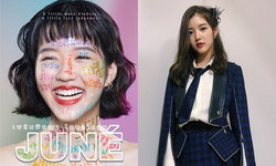 """""""จูเน่ BNK48"""" ได้รับกำลังใจท่วมท้น หลังนำคำบูลลี่มาทำโปสเตอร์เลือกตั้ง"""