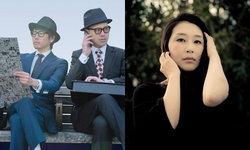 """ศิลปินญี่ปุ่น """"Guri Guri Boys-Masmin"""" พร้อมเสริมทัพเทศกาลดนตรี """"Longlay Festival 2020"""""""