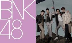 """ต้นสังกัด """"BNK48"""" โพสต์เคลียร์ หลังประเด็นห้องซ้อม """"The Brothers"""" ยืดเยื้อ"""