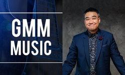 GMM Music เผย อัลบั้มเต็มจะกลับมา เดินหน้าบุกตลาดโชว์บิส พร้อมผลักดันศิลปินใหม่