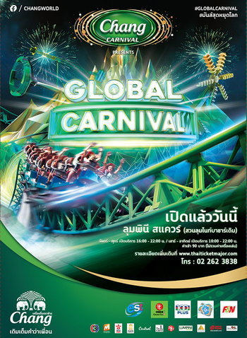 Chang Carnival Presents Global Carnival 2016