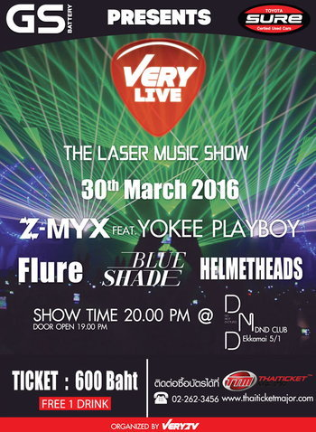 VERY LIVE : THE LASER MUSIC SHOW