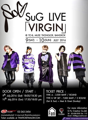 SuG LIVE VIRGIN IN BANGKOK 2016