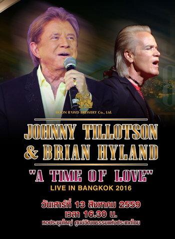 JOHNNY TILLOTSON & BRIAN HYLAND 'A TIME OF LOVE' LIVE IN BANGKOK 2016