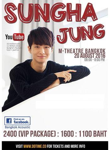 Sungha Jung L'Atelier Tour 2016