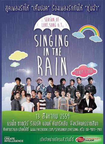 Season of Love Song Music Festival 6.1 ตอน 'Singing in the rain'