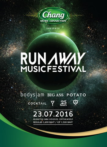 Chang Music Connection Presents Runaway Music Festival