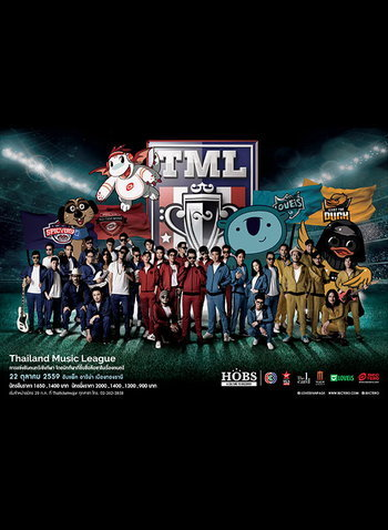 Thailand Music League