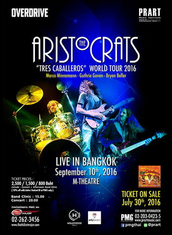 The Aristocrats Live in Bangkok World Tour 2016 TRES CABALLEROS