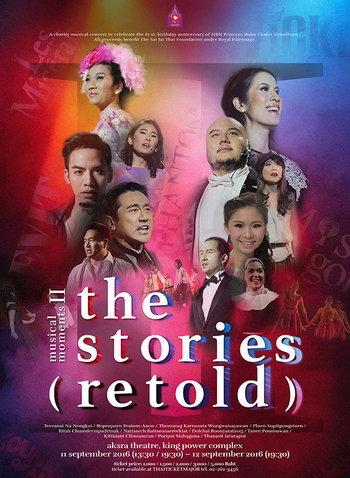 คอนเสิร์ตการกุศล 'The STORIES RETOLD_Musical Moments II'