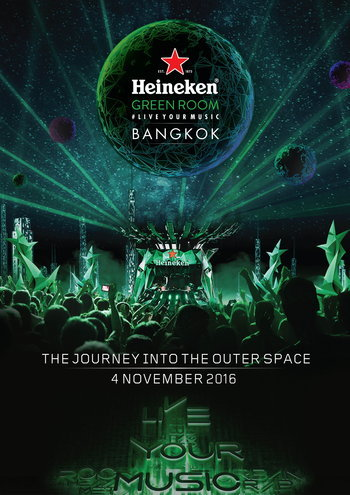 Heineken Green Room Bangkok | The Journey into The Outer Space