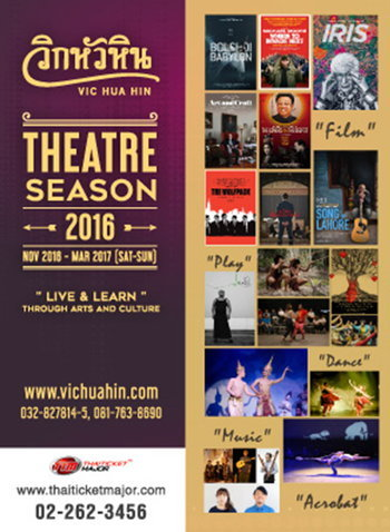 VIC HUA HIN THEATRE SEASON 2016