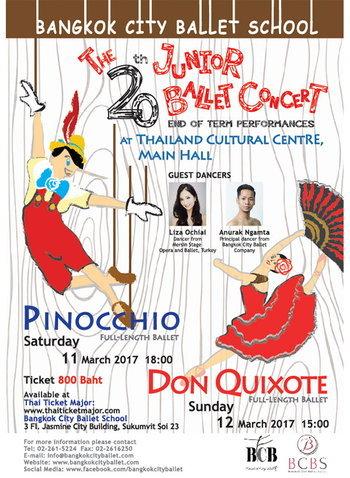 Bangkok City Ballet School : The 20th Junior Ballet Concert