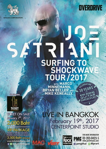 JOE SATRIANI SURFING TO SHOCKWAVE TOUR LIVE IN BANGKOK 2017