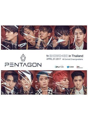 PENTAGON 1st SHOWCASE in Thailand 2017