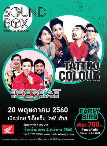 Soundbox : Tattoo Colour x Polycat