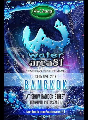 Water Area81 Songkran Music Festival
