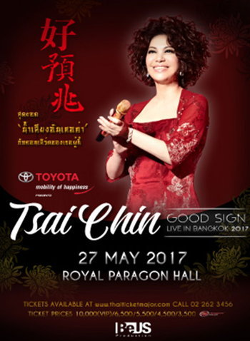 TOYOTA PRESENTS TSAI CHIN GOOD SIGN LIVE IN BANGKOK 2017