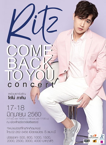Ritz COME BACK TO YOU CONCERT
